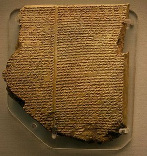 an introduction to the literary analysis of gilgamesh and his quest for salvation A literary analysis of the flood  hero as a condition of his salvation  story into the context of gilgamesh's quest for receiving the.
