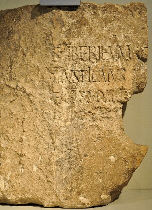 The Pilate Inscription is housed at the Israel Museum
